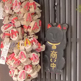 伊香保150101_3.jpg