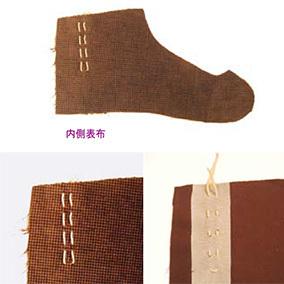 足袋の作り方1.jpg