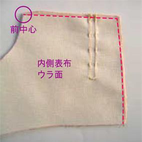 足袋の作り方7.jpg