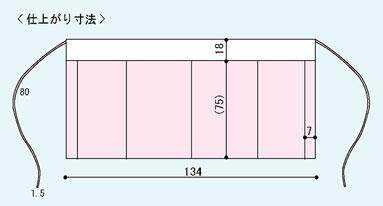 お腰の寸法.jpg