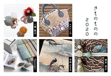 きものものの201011.jpg