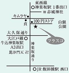 フラスコ地図.jpg