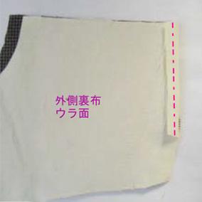 足袋の作り方6.jpg